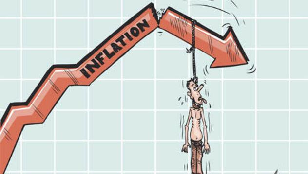 Лъжат ни за размера на инфлацията