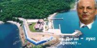 Кметът на Бургас задължен да закрие морския сарай на Доган?