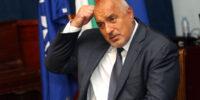 Пунтамарене : Борисов обещава всичко, за да остане на власт