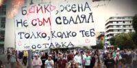 """Сценаристите на Слави удариха мафията с кавър на """"Сребърни крила"""" (ВИДЕО)"""