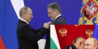 Русофилите загатват за коалиция със Сидеров и Копейкин, изброи съмишленици в русофилската си партия
