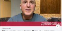 Заведенията са оставени да работят в разгара на пандемията, за да има оправдание Борисов да не изплаща задължителните обезщетения