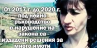 Южното Черноморие от години губи облика си на място с чисти плажове и без презастрояване.