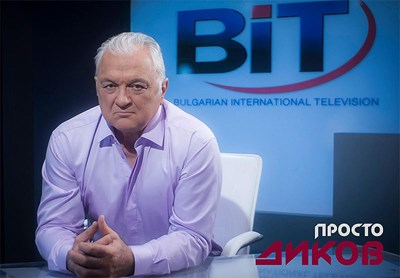 Диков напусна уБИТелевизия, заради новите собственици