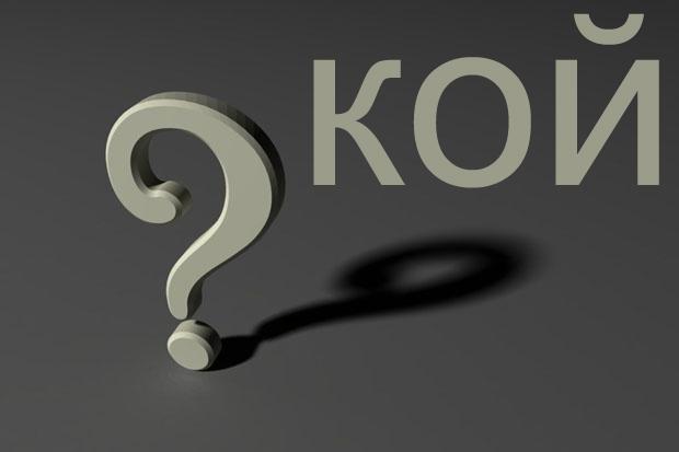 Кой от Поморие се намира в гръцки арест за наркотици?