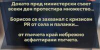 Кредитният рейтинг – какво пише и какво не пише на етикета за България