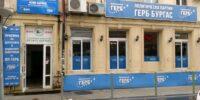 Бунт срещу ГЕРБ в Бургас, мятат яйца по офиса им