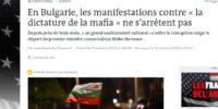 """В България протестите срещу """"мафиотската диктатура"""" не спират"""