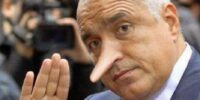 Властта си призна лъжите за небивалите успехи пред ЕС