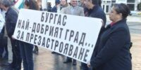 Българските градове се задушават и Бургас е в кюпа.