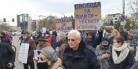 Протест в подкрепа на Навални (видео и снимки)