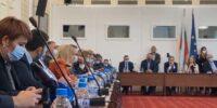 Биволъ на живо: министър Петя Аврамова в Комисията по проверка