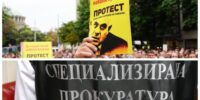 """Българският """"Уотъргейт"""": Подслушвани са журналисти от Агенция """"Франс Прес"""", Люба Кулезич, Димитър Стоянов…"""